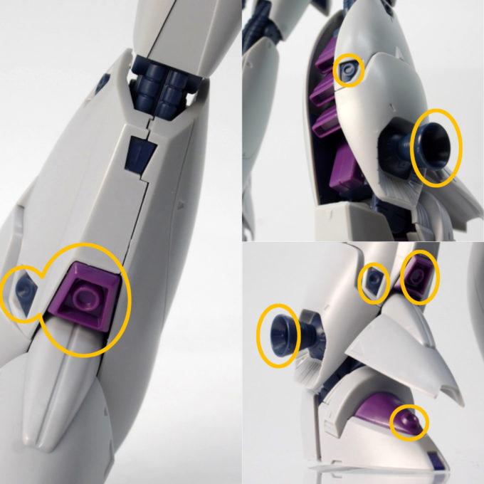 RE100ビギナ・ギナの脚部の要塗装箇所のガンプラレビュー画像です