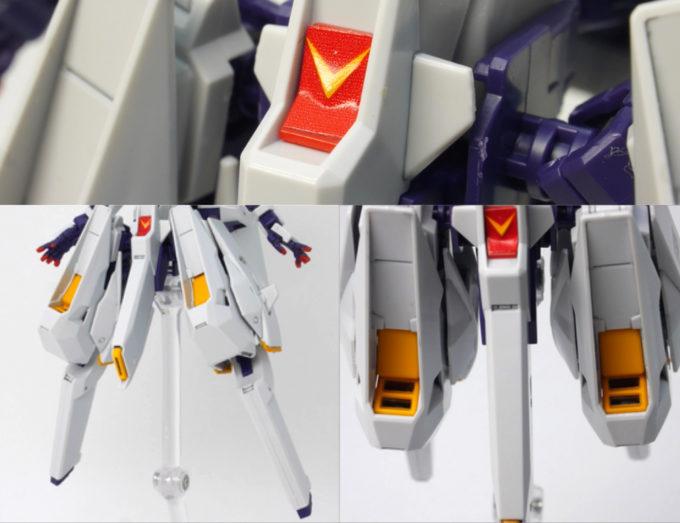 HGUCガンダムTR-6ウーンドウォートの腰部、脚部の画像です