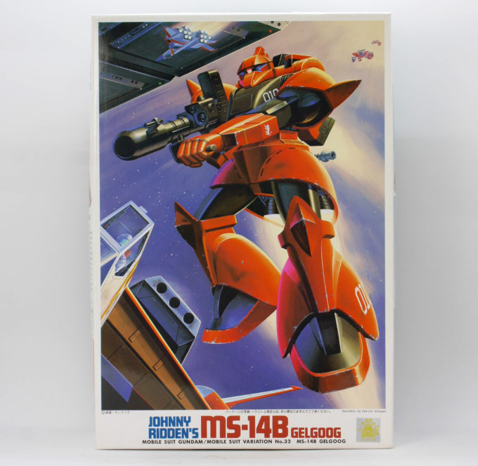 旧キット・ジョニー・ライデン専用高機動型ゲルググのボックスアート画像です
