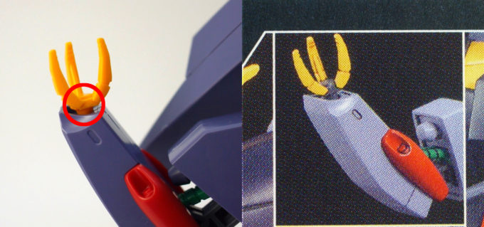 HGUCバイアランの色が足りない箇所のガンプラレビュー画像です