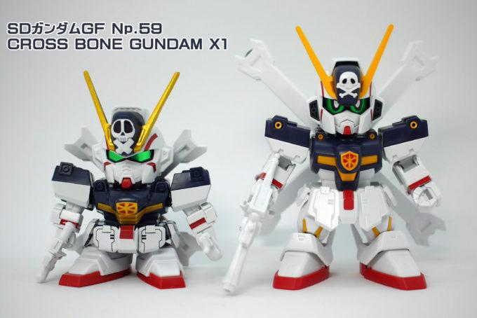 SDガンダムGFのX1とクロスシルエット・クロスボーンガンダムX1の比較ガンプラレビュー画像です