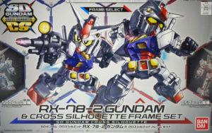クロスシルエットRX78-2ガンダム(フレームセット)のボックスアート画像です