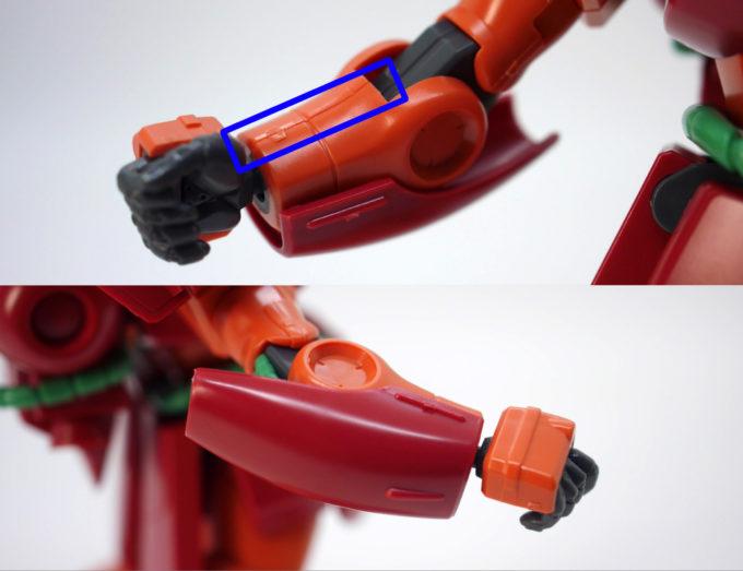 HGUCマラサイの腕部合わせ目のガンプラレビュー画像です
