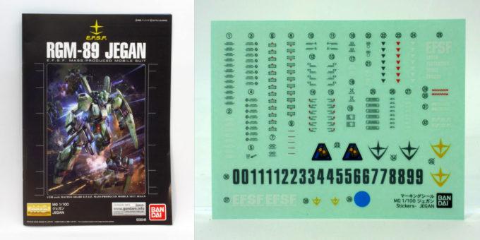 MGジェガンの組み立て書とシールの画像です