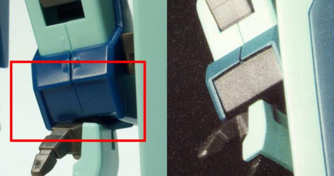 HGUCリ・ガズィの要塗装箇所のガンプラレビュー画像です