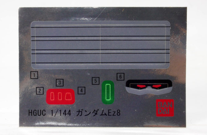 HGUCガンダムEz-8のガンプラレビュー画像です
