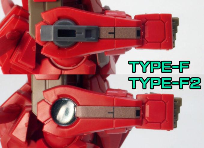 HGガンダムアストレアタイプFとF2の比較ガンプラレビュー画像です