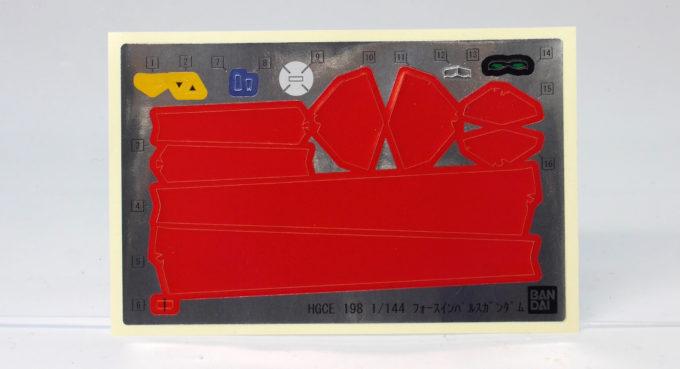 HGCEフォースインパルスガンダムに付属するシールの画像です