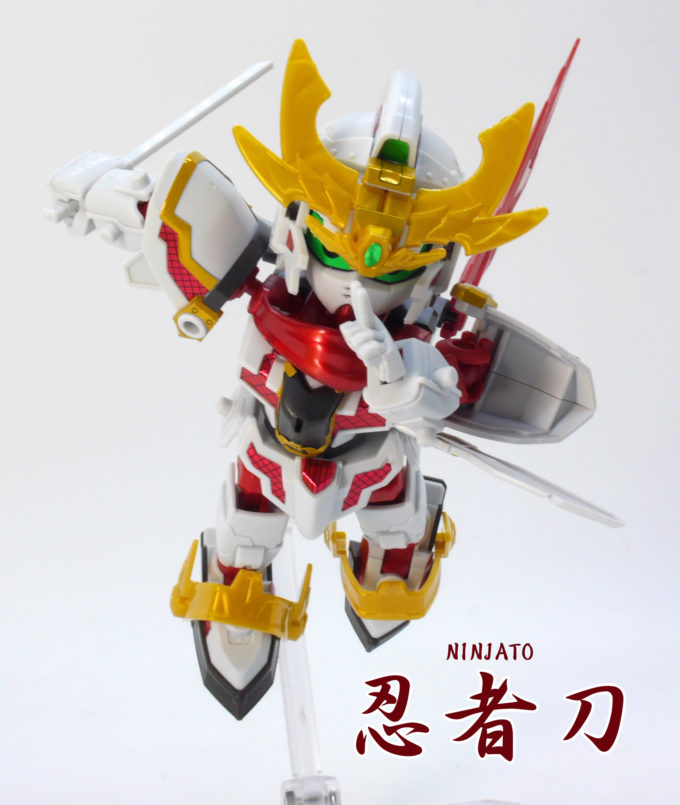 RX-零丸の忍者刀のガンプラレビュー画像です