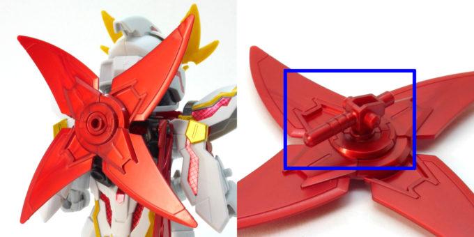 RX-零丸のシールド手裏剣のガンプラレビュー画像です