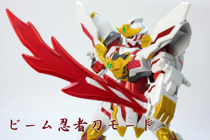 ビーム忍者刀モードの画像です