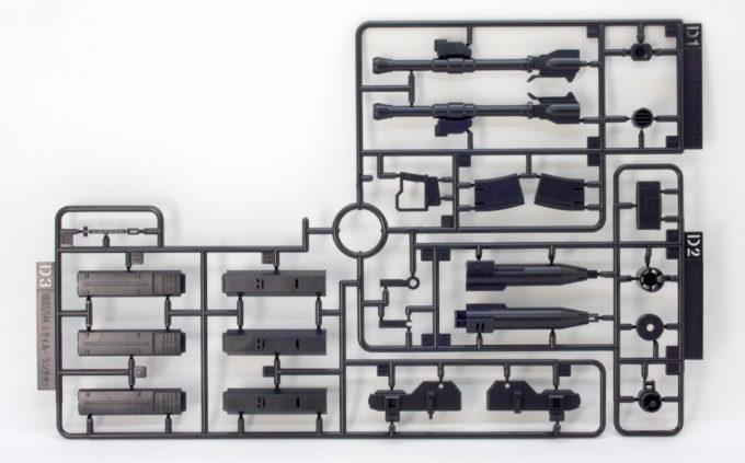 陸戦型ガンダム(パラシュート・パック仕様)の武器のランナー画像です