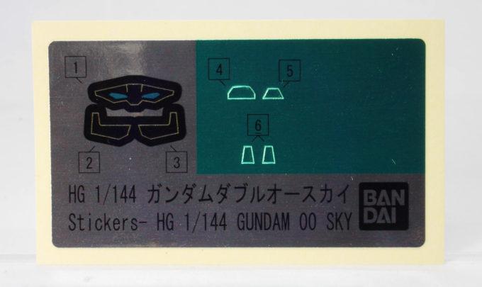 HGガンダムダブルオースカイ(ハイヤーザンスカイフェイズ)のホイルシールの画像です