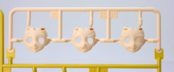 Figure-rise-Standardダイバーナミの三種類の顔パーツのガンプラレビュー画像です