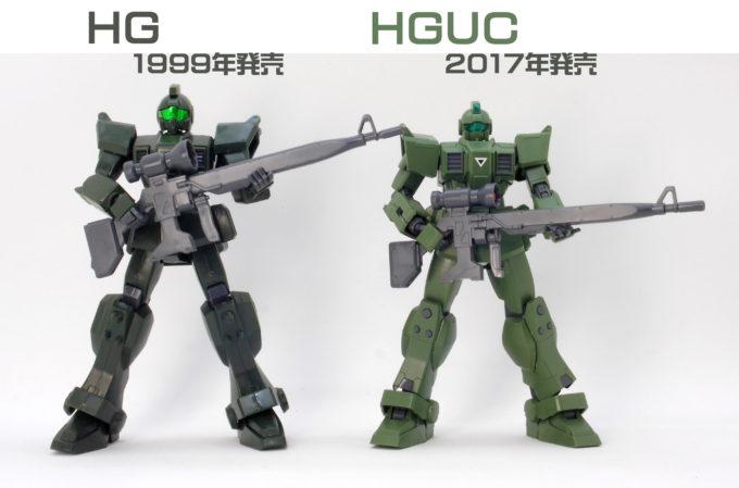 HGとHGUCジム・スナイパーの違い・比較ガンプラレビュー画像です