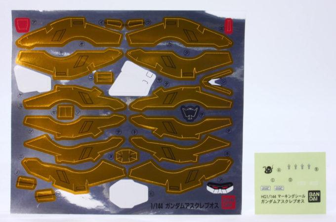 HGガンダムアスクレプオスのガンプラレビュー画像です