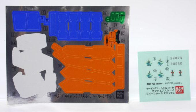 HGガンダムアストレイブルーフレームセカンドLのガンプラレビュー画像です