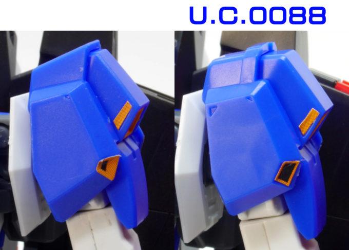 HGUCゼータガンダムU.C.0088の肩の違い・比較ガンプラレビュー画像です