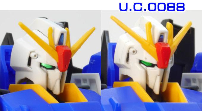 HGUCゼータガンダムU.C.0088の顔の違い・比較ガンプラレビュー画像です