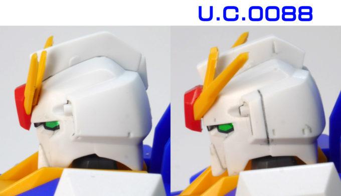 HGUCゼータガンダムU.C.0088の横顔の違い・比較ガンプラレビュー画像です