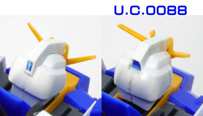HGUCゼータガンダムU.C.0088の後頭部の違い・比較ガンプラレビュー画像です
