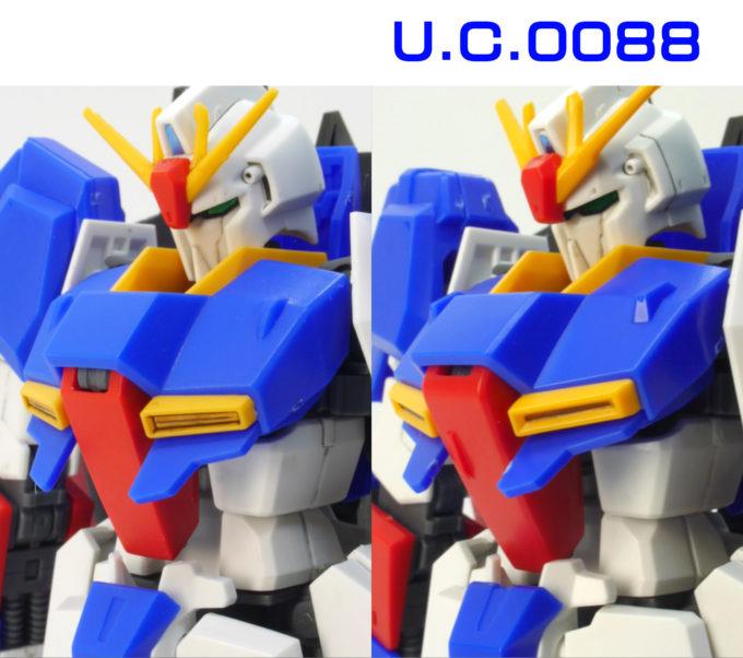 HGUCゼータガンダムU.C.0088の胸部の違い・比較ガンプラレビュー画像です