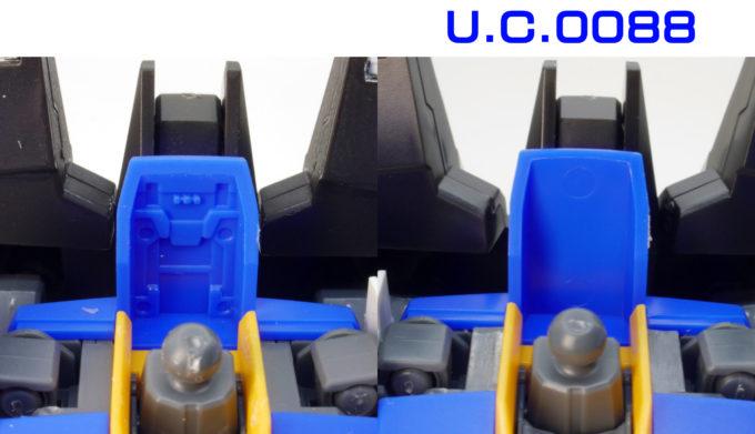 HGUCゼータガンダムU.C.0088の違い・比較ガンプラレビュー画像です