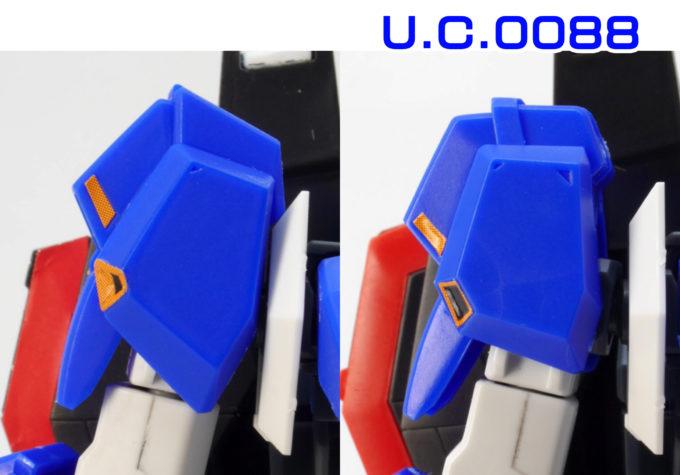 HGUCゼータガンダムU.C.0088の肩部の違い・比較ガンプラレビュー画像です