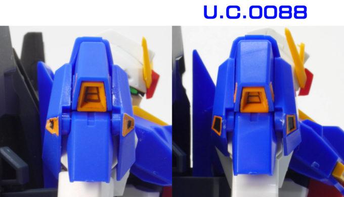 HGUCゼータガンダムU.C.0088の肩側面の違い・比較ガンプラレビュー画像です