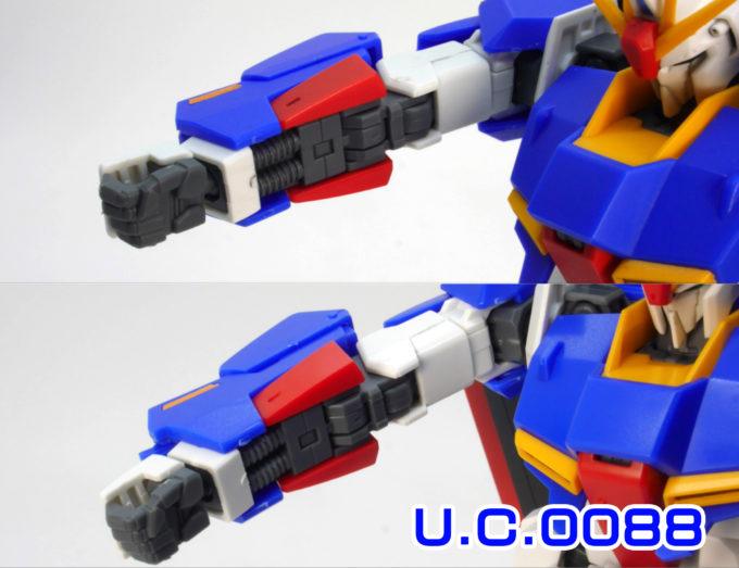 HGUCゼータガンダムU.C.0088の腕部内側の違い・比較ガンプラレビュー画像です