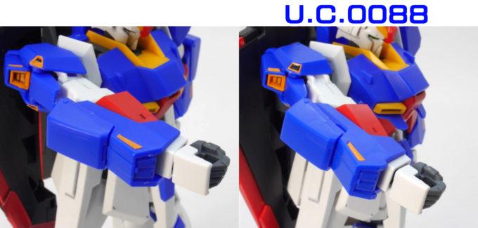HGUCゼータガンダムU.C.0088の腕部外側の違い・比較ガンプラレビュー画像です