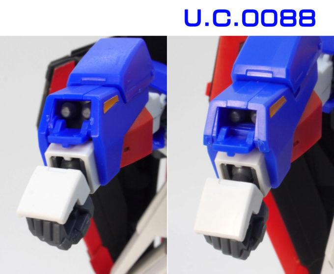 HGUCゼータガンダムU.C.0088のグレネードの違い・比較ガンプラレビュー画像です