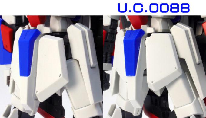 HGUCゼータガンダムU.C.0088のフロントアーマーの違い・比較ガンプラレビュー画像です