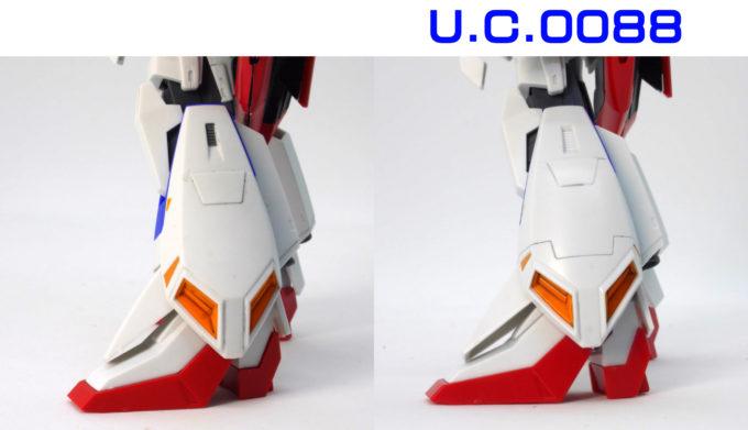 HGUCゼータガンダムU.C.0088の脚部の違い・比較ガンプラレビュー画像です