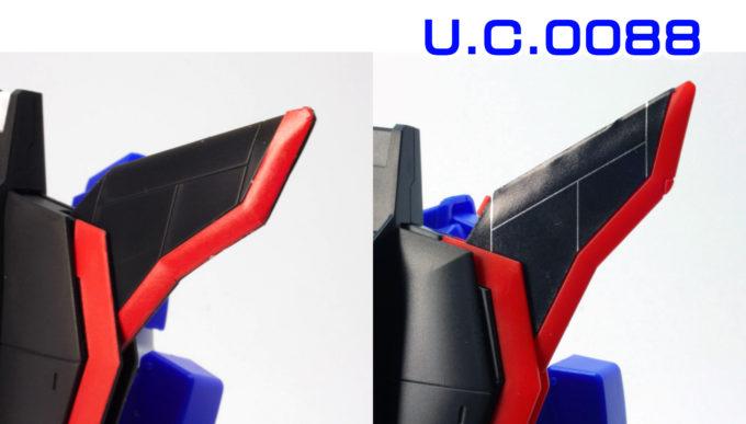 HGUCゼータガンダムU.C.0088のウェイブライダーの違い・比較ガンプラレビュー画像です