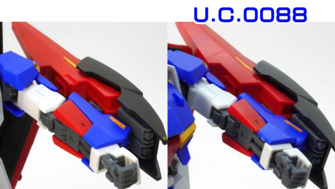HGUCゼータガンダムU.C.0088のシールドの違い・比較ガンプラレビュー画像です
