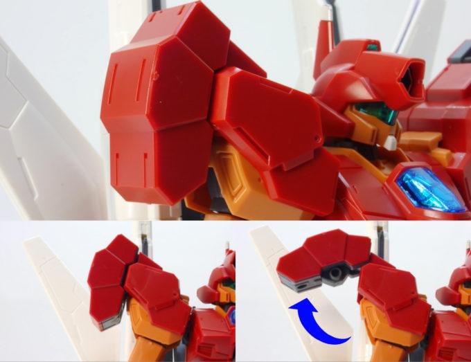 HGBDジェガンブラストマスターの肩部可動のガンプラレビュー画像です