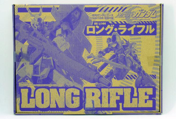 ガンダムエース付録ロング・ライフルのガンプラレビュー画像です