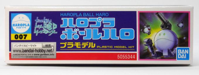 ハロプラ ボールハロのガンプラレビュー画像です