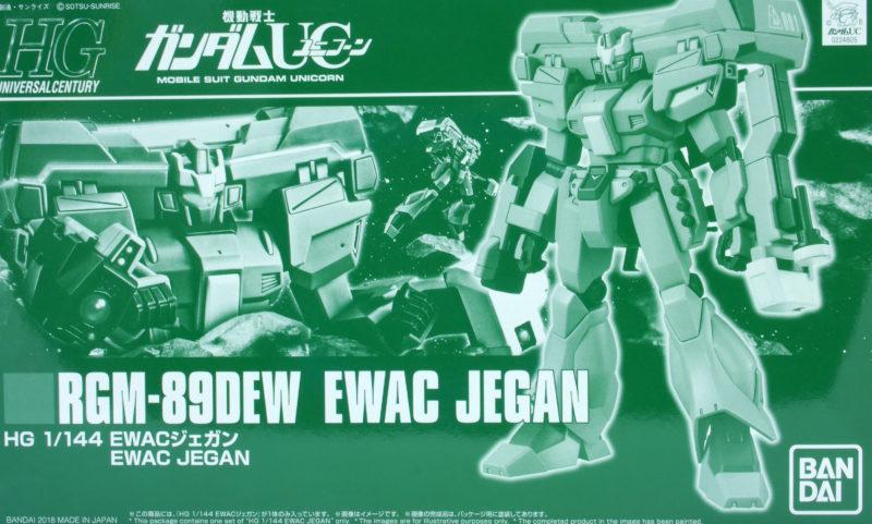 HGUC EWACジェガンのガンプラレビュー画像です