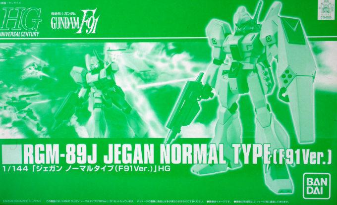 HGUC ジェガン ノーマルタイプ(F91Ver.)のガンプラレビュー画像です