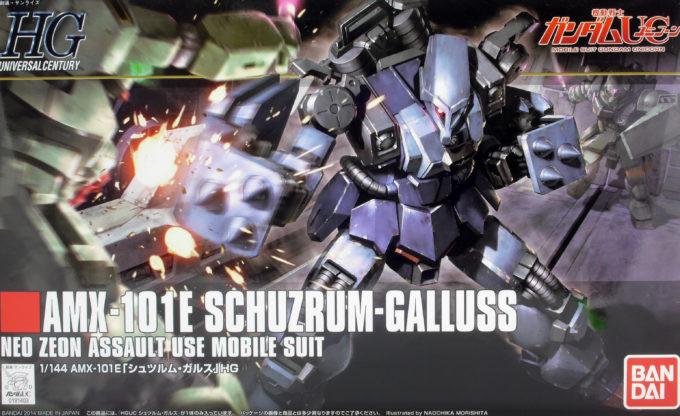 HGUCシュツルム・ガルスのガンプラレビュー画像です