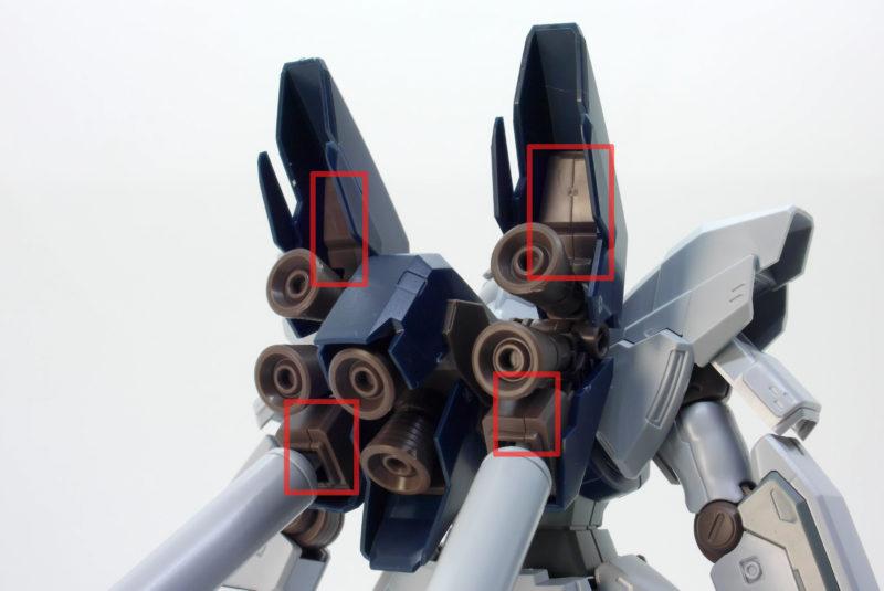 HGUCシナンジュ・スタイン (ナラティブVer.)のフレキシブル・スラスターの合わせ目箇所のガンプラレビュー画像です