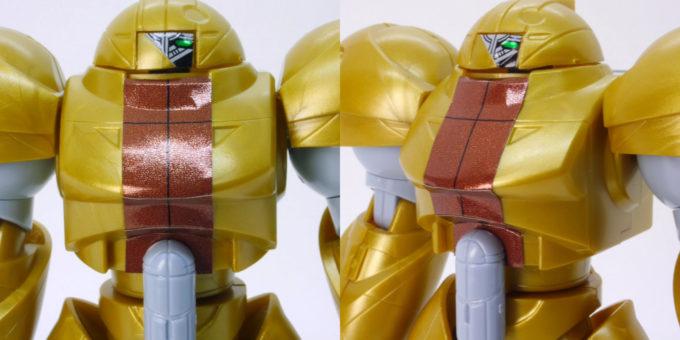 1/144モビルスモー ゴールドタイプのガンプラレビュー画像です