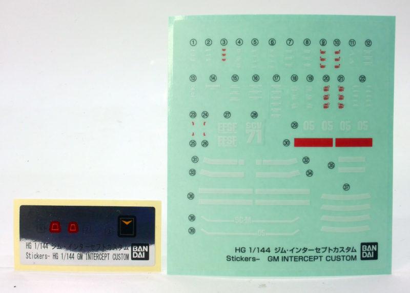 HGジム・インターセプトカスタムのマーキングシールの画像です