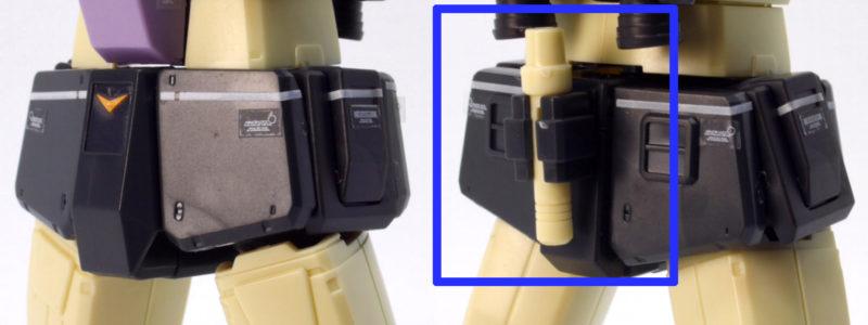 HGジム・インターセプトカスタムの腰部のガンプラレビュー画像です