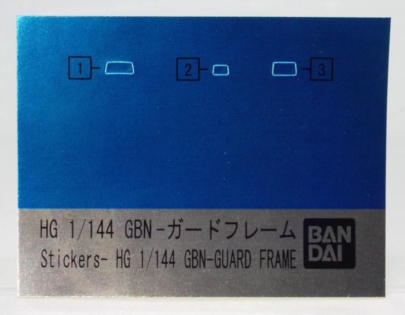HGBD GBN-ガードフレームのホイルシールのガンプラレビュー画像です