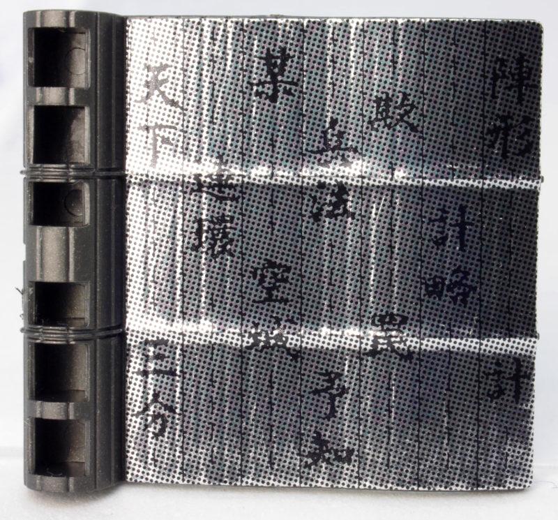 孔明リ・ガズィのガンプラレビュー画像です