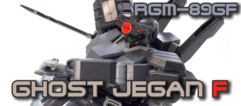HGBFゴーストジェガンFのガンプラレビュー画像です