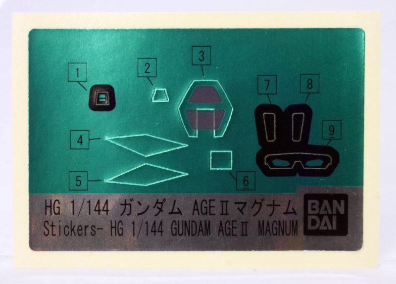 HGBDガンダムAGE2マグナム シルバーバージョンのガンプラレビュー画像です